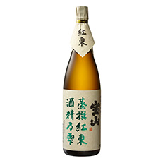 宝山蒸撰紅東 酒精乃雫 芋焼酎