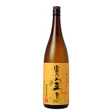 富乃宝山 芋焼酎