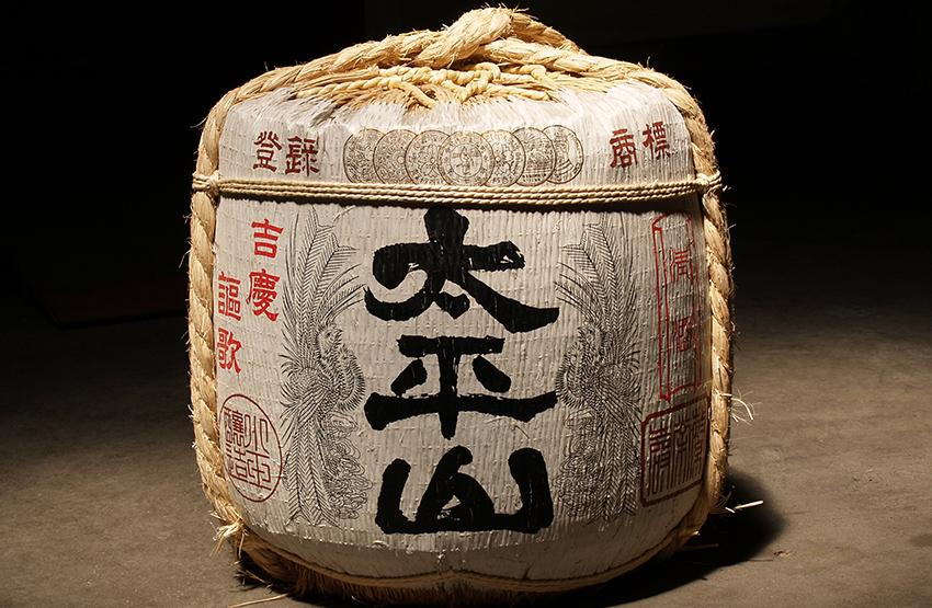 小玉醸造(秋田県)