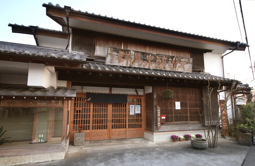 島岡酒造(群馬県太田市)