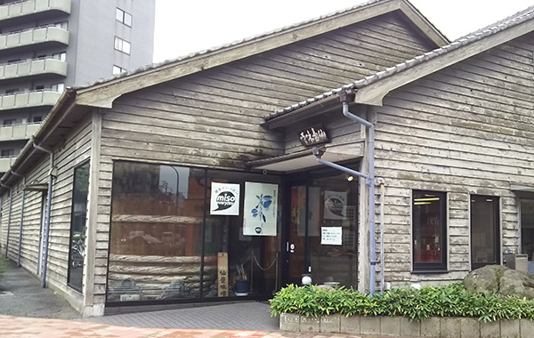 仙臺味噌醸造所