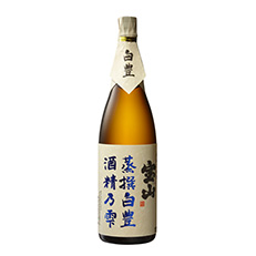 宝山蒸撰白豊 酒精乃雫 芋焼酎