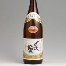 〆張鶴 雪 特別本醸造