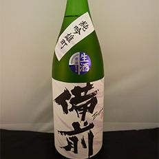 備前 純米吟醸生酒