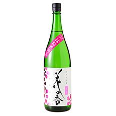 花の香 桜花 純米大吟醸