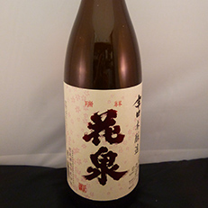 花泉辛口 本醸造