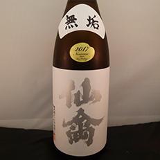クラシック仙禽 無垢 純米大吟醸規格