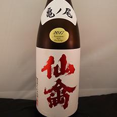 クラシック仙禽 亀の尾 純米大吟醸規格