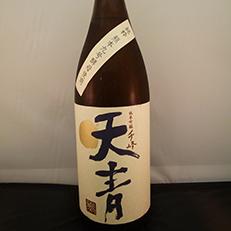 天青 千峰夏純米吟醸 熊本9号仕込み